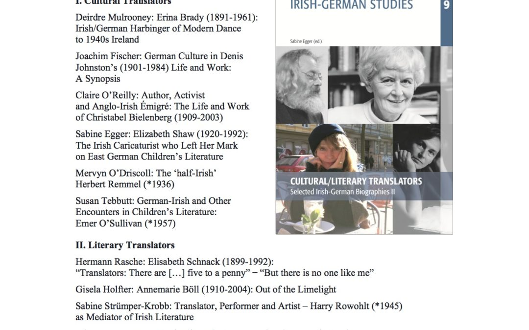 Biographical essay on Erina Brady launching at NUIG this week!